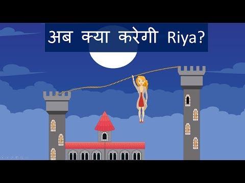 Xxx Mp4 Riya और खजाने की खोज Part 8 Hindi Paheliyan Logical Baniya 3gp Sex
