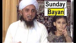 Mufti Tariq Masood Latest Sunday Bayan [22 July, 2018]