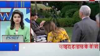 News 50: US, India warn Pakistan to stop terrorist activities from your territory