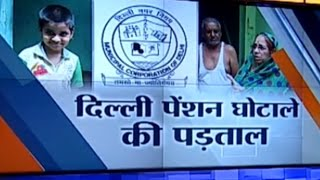 Delhi: Know About the Revelation of MCD Pension Scam