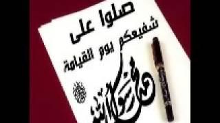 الصلاة على النبي (صوت هادئ) مكرر لمدة ساعة