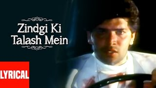Zindagi Ki Talash Mein Lyrical Video | Saathi | Kumar Sanu | Aditya Pancholi