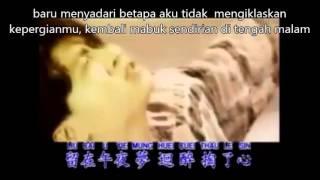 lien sang i ke jen (lirik dan terjemahan)