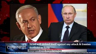 Israel Warns: Iran And Syria Are Playing With Fire!