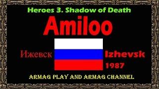 Heroes 3. SOD. Amiloo (Башня, Гриндан) vs VanyaM (Крепость, Тазар). Jebus Cross. Болото, Джеб