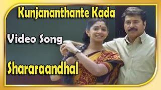 Malayalam Movie 2014 - Kunjananthante Kada Song - Shararaandhal - Official Video [HD]