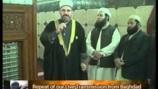 Baghdaad Shareef Visit - Imam Abu Hanifa (R.A.) Ziyarat