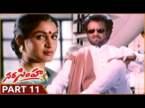 Xxx Mp4 Narasimha Telugu Movie Part 1113 Rajnikanth Soundarya Ramya Krishna Shalimar Movies 3gp Sex