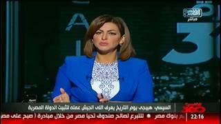 القاهرة 360 | مؤتمر الشباب الرابع .. حق الطفل يوسف العربى .. قانون الأحوال الشخصية الجديد