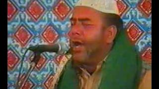 Saif Ul Malook(Late Muhammad Yousuf Naqshbandi)By Visaal
