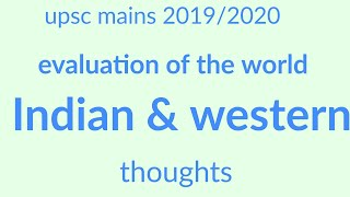 comparative philosophy evaluation of the world :- indian and western
