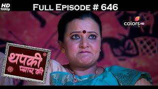 Thapki Pyar Ki - 3rd May 2017 - थपकी प्यार की - Full Episode HD