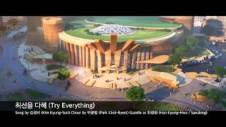 Zootopia - Try Everything (Korean / LQ / HQ link)