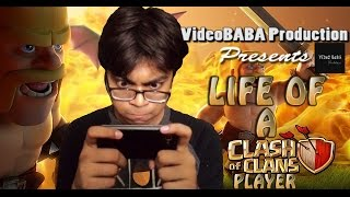 Life Of a Clash of Clan player[[VIDEO BABA PRODUCTIONS]]