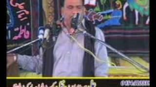 majlis by zakir atta hussain ranghar part. 2