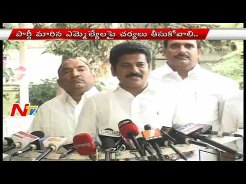 Xxx Mp4 Revanth Reddy Complaints To TS Speaker On Migrated MLAs NTV 3gp Sex