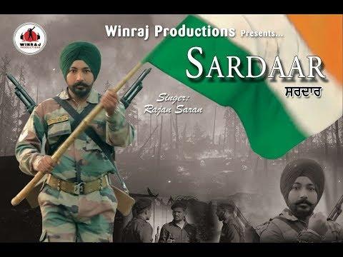Xxx Mp4 Sardaar Song Desi Routz Rajan Saran Ajay Singh Winner Kumar Latest Punjabi Songs 2018 3gp Sex