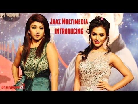 Xxx Mp4 Jaaz Multimedia Introducing 2 New Heroine JOLLY NUSRAT FARIA 3gp Sex