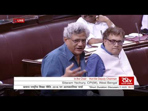 Sh. Sitaram Yechury's comments on the draft National Education Policy - 2016.