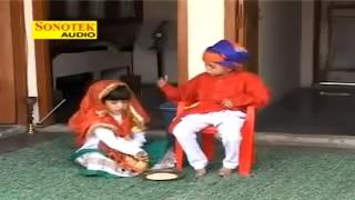 Ladaai with saas bahu