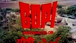 Hey ramchandra keh gaye siya se | Gopi -1970