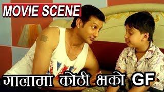 गालामा कोठी भाको GF को कुरा गर्दिम || Nikhil Upreti || Movie Scene || LOOTERA