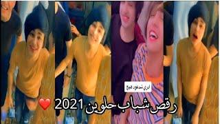 الفرق بين الرقص العراقي والرقص الخليجي2017