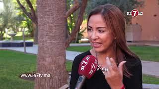 صوفيا أغلاس: سبب إستقرارها بالمغرب#مهرجان الفيلم بالحسيمة#مهرجان الفيلم بمراكش#السينما المغربية.