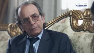 hob Mouharram ep 01/ حب محرم الحلقة الأولى