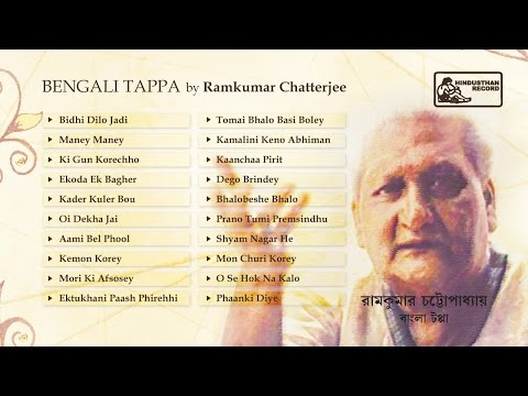 Xxx Mp4 Old Bengali Songs Best Of Ramkumar Chatterjee Bengali Tappa 3gp Sex