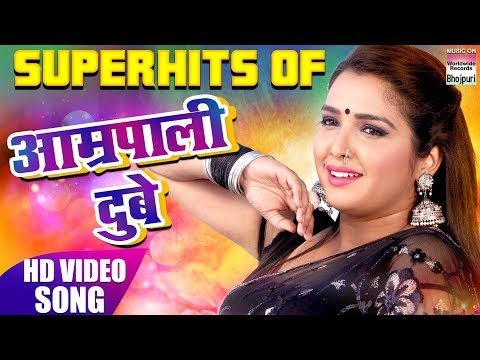 Xxx Mp4 Superhits Of Aamrapali Dubey NON STOP VIDEO SONG HD VIDEO 2018 3gp Sex