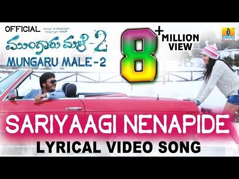 Xxx Mp4 Mungaru Male 2 Sariyaagi Nenapide Official HD Video Making I Armaan Malik 3gp Sex