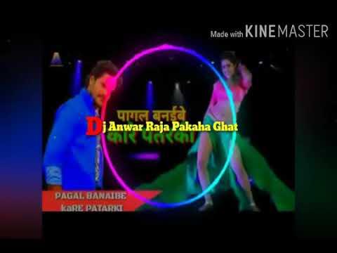 Xxx Mp4 Khesari DJ Bhojpuri 2019 Mix S DJ Rimex Holi All Singer XXX DJ XXX Com Sax DJ 8 3gp Sex