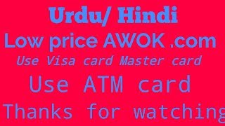 How use awok.com All types of Cards