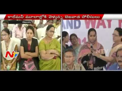 Xxx Mp4 Vijayawada Police To Take Serious Actions On Call Money Scams NTV 3gp Sex
