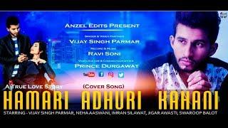 Hamari Adhuri Kahani Official Trailer 2017