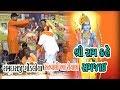 03 Aadiryana Math Santwani Ramdasji Gondaliya Shree Ram Kahe Samjai mp3