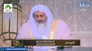 فتاوى قناة صفا (134) للشيخ مصطفى العدوي 30-12-2017