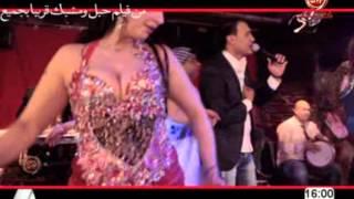 كليب بيغلطونى للمطرب سامح فرحات من فيلم حبل ومشبك للمخرج اسلام الفنان