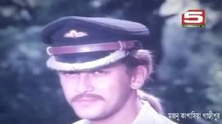 Amar Sonar Ange futilo ful - Shabnoor