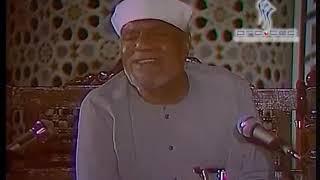 """خواطر الشيخ محمد متولي الشعراوي الحلقة 17 """" سورة مريم الجزء الثالث"""""""