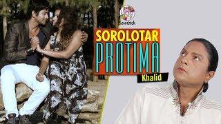 Tumi Akasher Buke | Khalid | New Music Video | Soundtek
