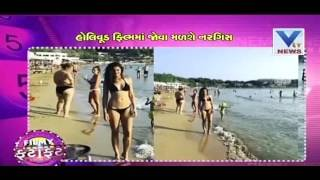 Nargis Fakhri will appear in a hollywood movie | VTV Gujarati