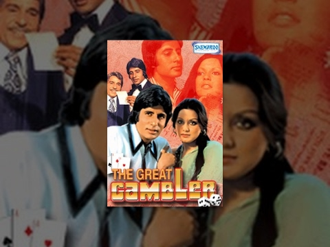 Xxx Mp4 The Great Gambler HD Amitabh Bachchan Zeenat Aman Superhit Hindi Movie 3gp Sex