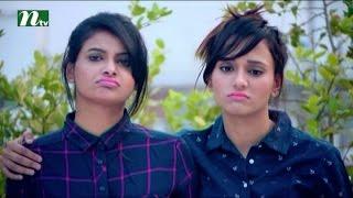 Bangla Natok House 44 l Sobnom Faria, Aparna, Misu, Salman Muqtadir l Episode 48 I Drama & Telefilm