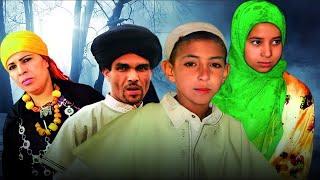 FILM  IGUIGUE |Tachlhit, tamazight, souss, maroc( NOUVELLE VERSION ) الفيلم  الامازيغي, نسخة كاملة