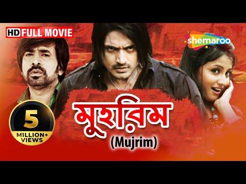 Xxx Mp4 Mujrim HD Superhit Bengali Movie Rishi Ria Mihir Das Samresh Mantu 3gp Sex