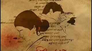 Kobita Abritti : হঠাৎ দেখা, রবীন্দ্রনাথ ঠাকুর, আবৃত্তি : নাজমুল আহসান