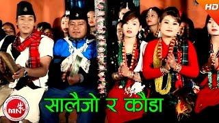 Hits Of Salaijo & Kauda Song of Sharmila Gurung/Amrita Lungeli Magar & Devi Gharti