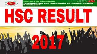 HSC RESULT 2017 || জেনে নিন সবার আগে ফুল মার্কশিট সহ HSC Result 2017 || Education ||Result |Techware